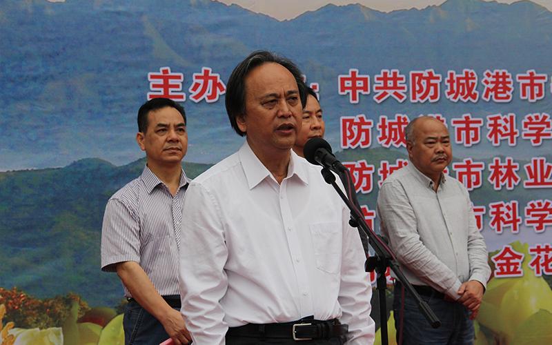 廣西中醫藥科學實驗中心首席專家鄧家剛致辭.jpg