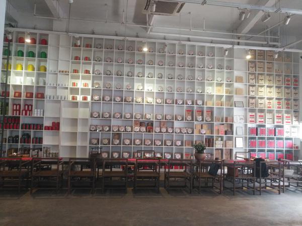 首届广西星级茶馆评审会举办