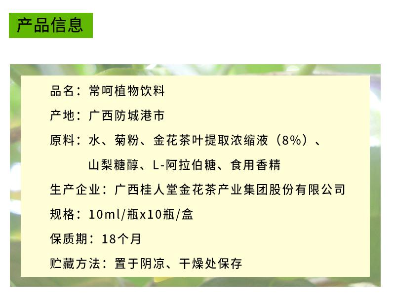 產品詳情頁_02.png