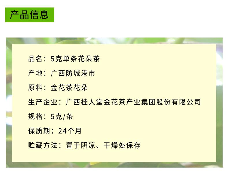 产品详情页_02.png