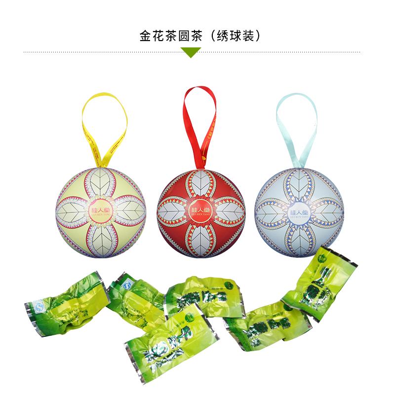 繡球圓茶詳情頁_01.png