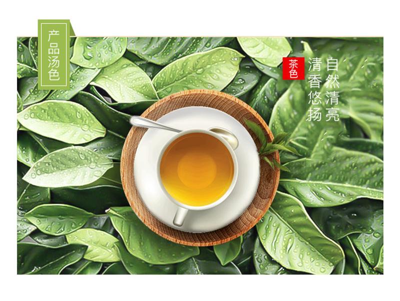 繡球圓茶詳情頁_05.png