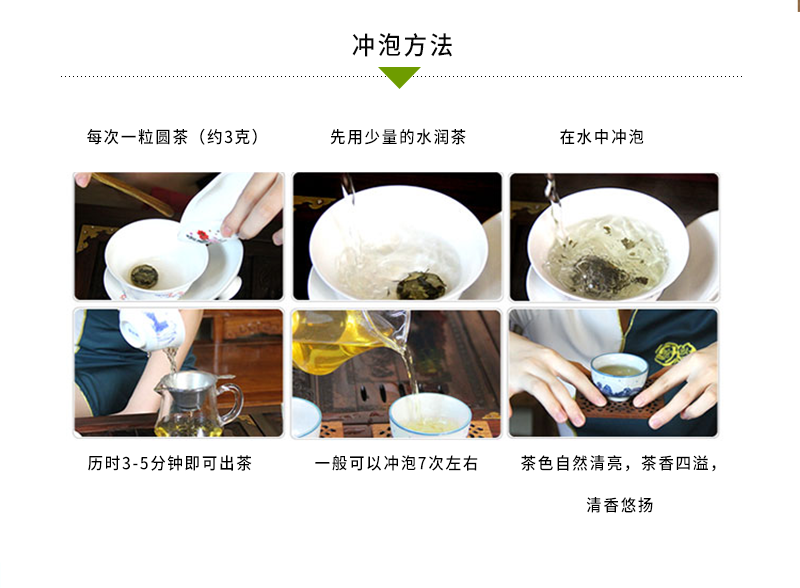 繡球圓茶詳情頁_07.png